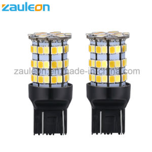 7443 Blanco/Amarillo zigzag de color dual LED intermitentes delanteros