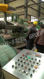 Bobine impresse dell'alluminio/bobine alluminio dello stucco
