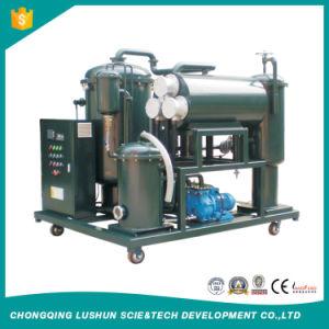 다량 수분 함량 제거를 위한 Ls Zrg II 200 고능률 진공 기름 정화기