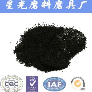 石炭をベースとする餌によって作動するカーボン水処理媒体
