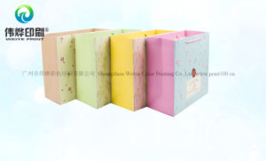 중국 도매업자 작은 노리개를 위한 관례에 의하여 인쇄되는 서류상 포장 선물 부대