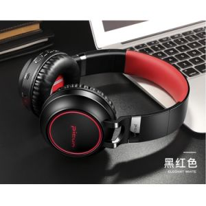 Bluetoothの無線電信のヘッドホーンを取り消す高品質卸し売りLEDの軽く快適な騒音