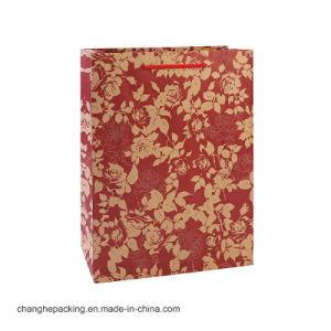 Специальный цветы башмак свитер одежда лучших магазинов Kraft бумажных мешков для пыли