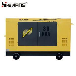 35kVA無声Cumminsのディーゼル発電機セット(GF2-35kVA)