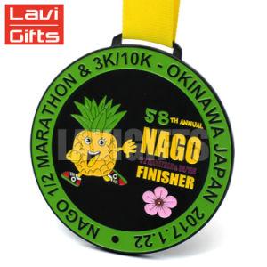 Fabricante de calidad superior y Trophys Medalla personalizado con logo personalizado