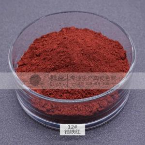 Het ceramische Rood van het Ijzer van het Zirconium van de Kleur
