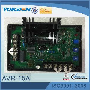 Gavr-15Aのディーゼル発電機はAVRを分ける