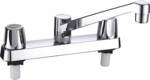 2つのハンドルの洗面器の蛇口のミキサー