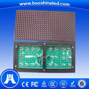 Message d'Afficheur LED de couleur rouge de l'intense luminosité P10 DIP546