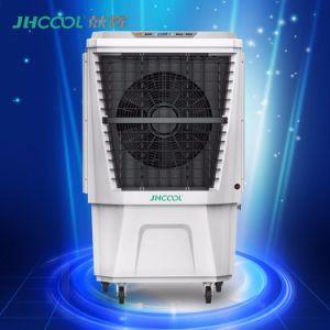 Refrigerador de ar portátil fresco de Jh melhor do que o refrigerador de ar de Haier