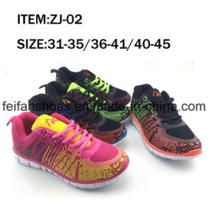Nueva llegada de los niños ocio calzado deportivo para el comercio al por mayor (FFZJ112502)