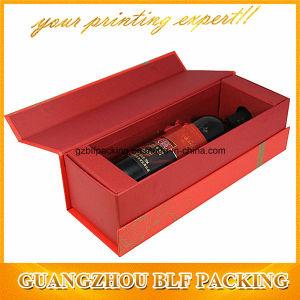 포도주 잔 도매 접히는 선물 상자