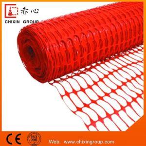 1.2M Mexique Standard maillage en plastique de clôture de sécurité réfléchissant (CC-SR100-06535)