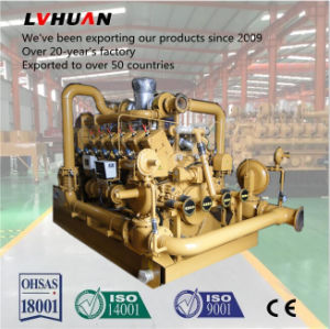 Ce ISO природного газа мощность генератора ГАЗОВЫМ двигателем