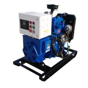 Generador de biogás de Cummins Power Plant de cogeneración CHP