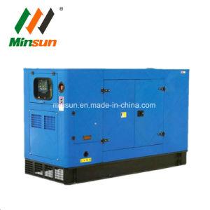 Дешевые цены китайский 100 квт электрический генератор дизельного двигателя