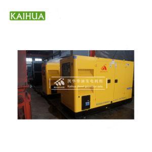 Industrieller 64kw/80kVA Perkins Dieselgenerator-Set-leiser Typ mit Stamford