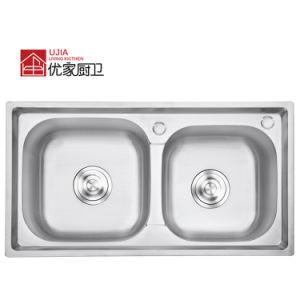 Bom Mercado Taça Duplo de Aço Inoxidável torneira da pia com dissipador de loiça sanitária de cozinha (7540T1)