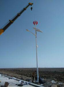 200W Vawt Maglev Wind-Turbinen mit Sonnenkollektor für 60W LED Straßenlaterne