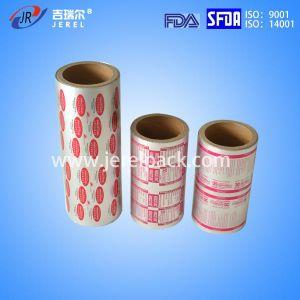 Folha de alumínio com Lacuqer Revestidos para embalagem blister