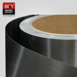 Dongguan 공장은 구멍으로 얇은 강철 플레이트를 인쇄하는 100X250mm 패드를 공급한다