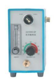 Equipamento médico, lactente Air-Oxygen Liquidificador Spb