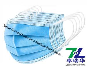 Fabricante descartáveis de protecção bacteriana Nonwoven Fabric Fliter extrudado soprado máscara cirúrgica médica 3 Ply Máscaras faciais de Proteção Respiratória