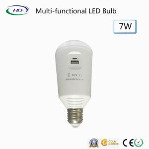USB充満を用いる7W多機能LEDの球根