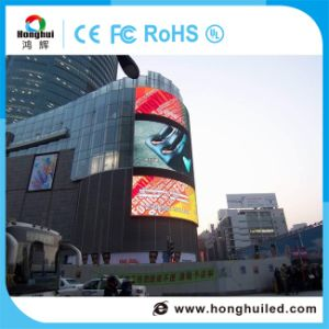 Hot Sale IP65/IP54 P4 P8 Affichage LED de la publicité extérieure
