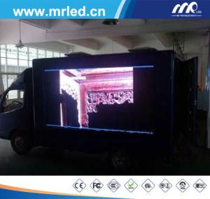 2015 Mrled P16 de la publicité Affichage LED fixe-mobile (IP65, DIP 346)