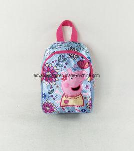 子供のための最上質の流行の印刷学生の学校のバックパック袋