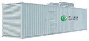 20квт-2600квт Silent/звуконепроницаемых дизельных генераторных установках