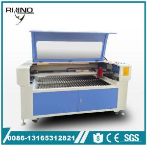 CO2 máquina de corte a laser de metal-metal máquina de corte a laser R-1390