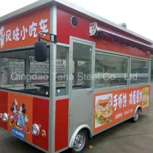 揚げられていた鍋が付いている新式の食糧トラック