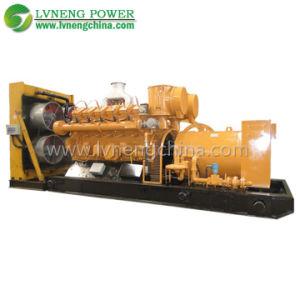 1000kw Biomass Gas Generator Set