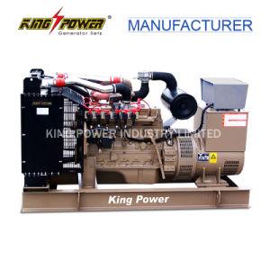 Générateur de gaz naturel 28kw avec démarreur électrique