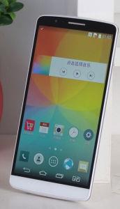 De enige GSM 5.5 Telefoon van de Telefoon van de Duim Androïde Mobiele G3 D855