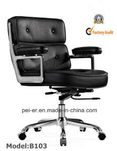 現代Eamesのオフィス用家具のホテルアーム金属の余暇の椅子(PE-B103)