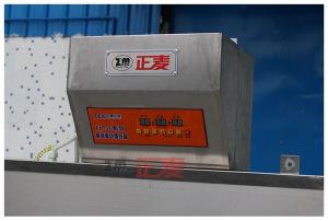 Proofer Controller (für Raum 4-6m2) (ZMX-8T)