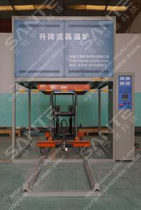 1200 литров термообработки элеватора соломы/подъем печи с вакуумным атмосферы