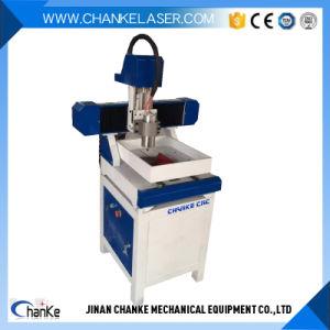 PCB/PVC/アルミニウムのための小型木製デザイン打抜き機