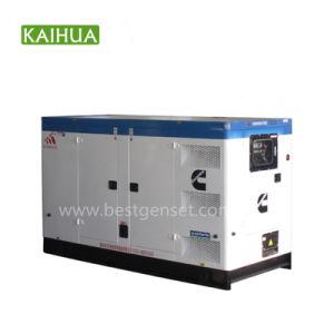 Основная мощность Silent типа 200квт/160квт дизельные генераторы