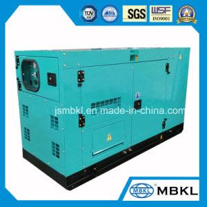 Prezzo di fabbrica diesel silenzioso eccellente caldo del generatore di vendita 120kw 150kVA Perkins