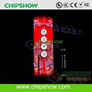 Chipshow P10フルカラーの屋外LEDの電子表示