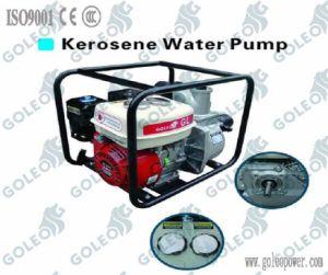 La pompe à eau de kérosène (GL50KO-2)