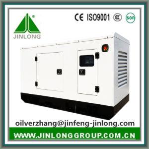 10kw à 600kw insonorisées générateur diesel Cummins faite de Keypower