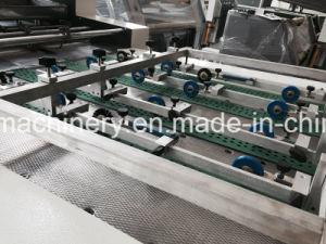 自動タイプ水溶性のフィルムの薄板になるボード、薄板になるフィルムペットPEのためのPVC冷たい薄板になる機械