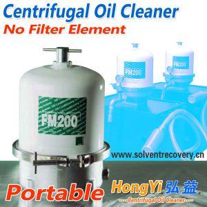 Industry Oil Cleaning를 위한 Hongyi Portable Centrifugal Oil Filter