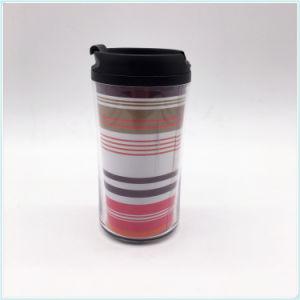 250ml tasse à café en plastique avec couvercle, tasse en plastique (SH-PM17)