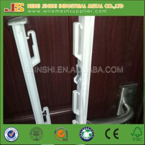 4FTの白のプラスチック棒の家畜のための電気塀のポスト